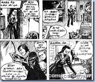 Rani Comics #1 p26