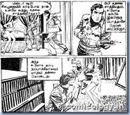 Rani Comics #1 p11