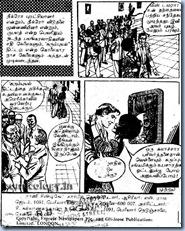 Rani Comics #1 p64