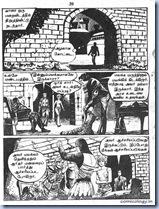 கோட்டையில் அதிரடி பிரவேசம்