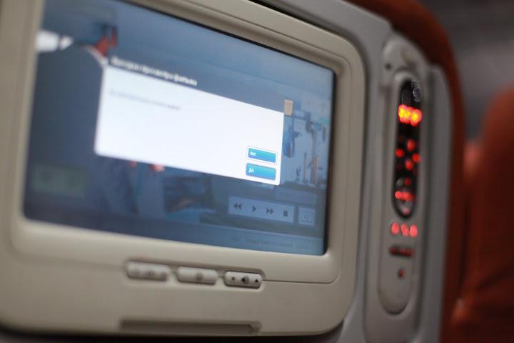ЖК моник в Аэробусе