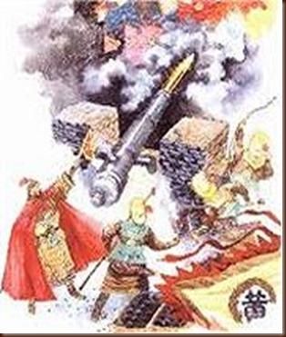 Η πυρίτιδα ανακαλύφθηκε από τους Κινέζους κατά τον 8ο μ.Χ. αιώνα. Ενώ αρχικά χρησιμοποιήθηκε για ψυχαγωγία (πυροτεχνήματα), σύντομα διαπιστώθηκε η χρησιμότητά της στις πολεμικές επιχειρήσεις.