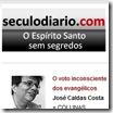 Século Diário