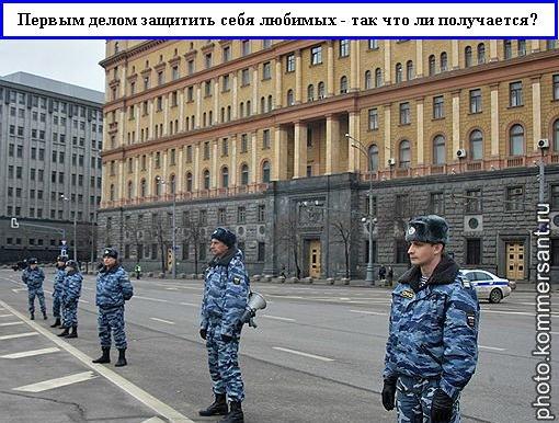 Ожидаемая реакция властей на взрывы: в первую очередь ограничить доступ к себе любимым