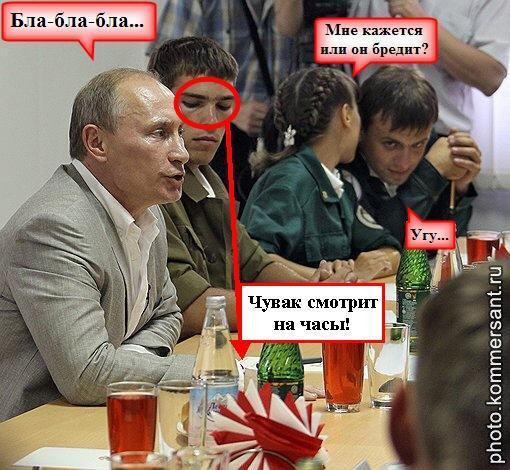 Путин говорит...