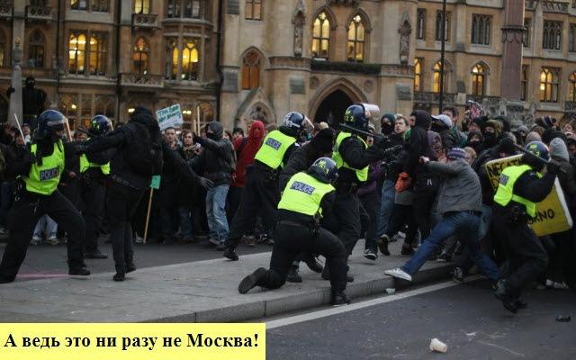 Лондон, Москва...