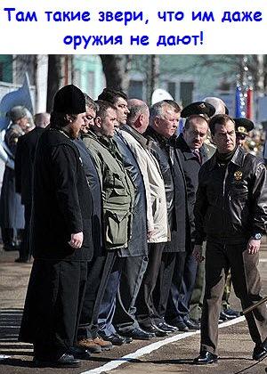 Русский спецназ, бессмысленный и беспощадный