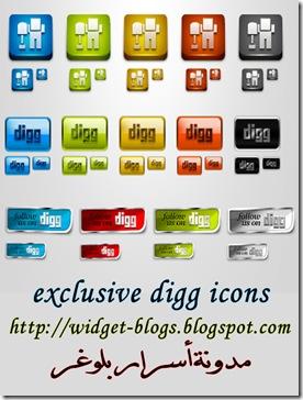 digg social icons