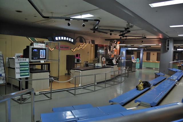 スパークショー名古屋市科学館・の写真