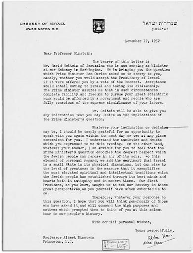 Письмо посла Израиля в США Аббы Эбана к Альберту Эйнштейну.