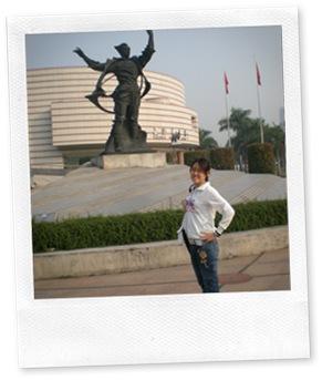 GuangZhou 2009 077