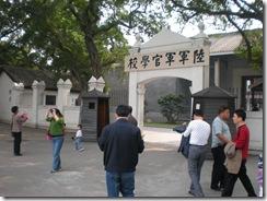 GuangZhou 2009 133
