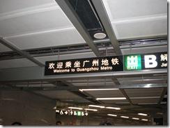 GuangZhou 2009 190