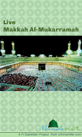 Screenshot of Live Makkah Al-Mukarramah