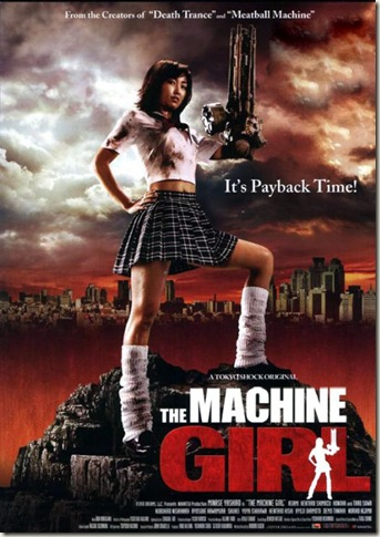 the_machine_girl_poster