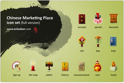 Marketing_icons_full_version_by_denghao