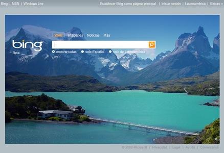 Bing Nuevo Buscador de Microsoft