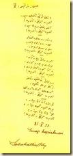 Hapisane Şarkısı 5 (aldırma Gönül) Orjinal El yazısı_1020