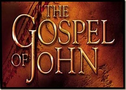 GospelOfJohn