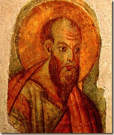 St Paul Icon 2