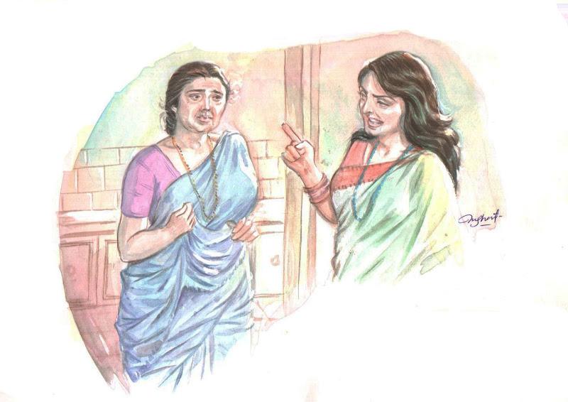 Vijay tv maharani serial
