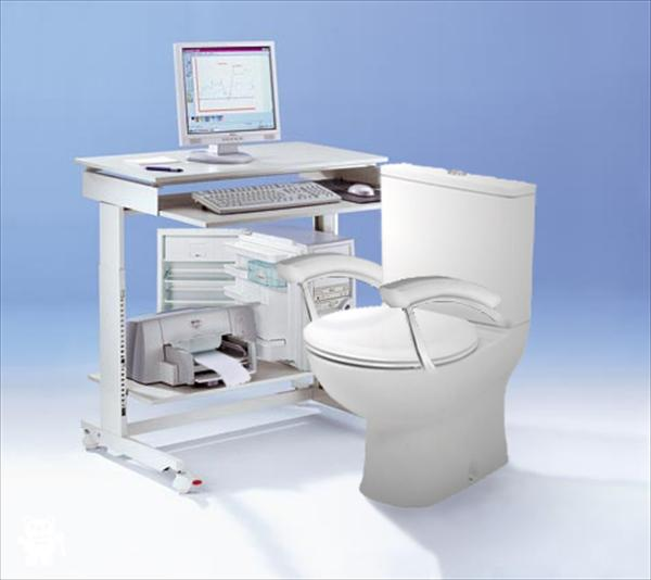 Innovative Concepts in Lifestyle - Computer Seat Pot