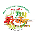 Download Vasai-Virar Mayor Marathon APK for Android Kitkat