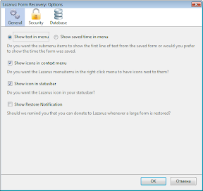 Окно настроек дополнения Firefox Lazarus. Вкладка General