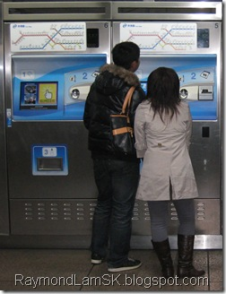 single-trip-card-machine