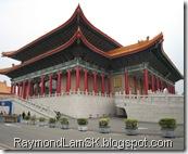 台北-中正紀念堂-剧院