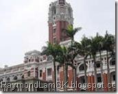 台北-总统府
