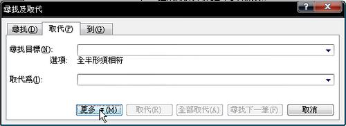 snap028.png