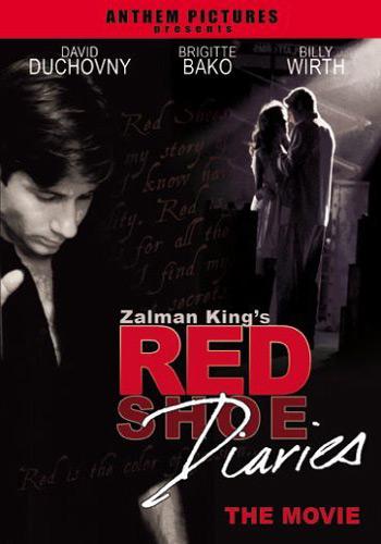 Дневники Красной Туфельки 2