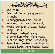 Download Surat Yasin Terjemah Plus Risalah Aplikasi Hp
