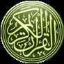 Mushaf Utsmani