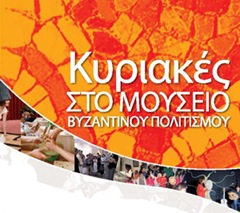 Kyriakesprogramma_Page_1