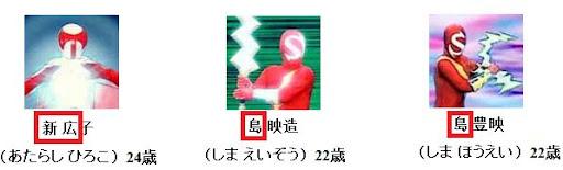 http://lh4.ggpht.com/_ogqP-NvBGAQ/TLAwyYAW1JI/AAAAAAAAANg/GUfel21RRHo/hiro.jpg
