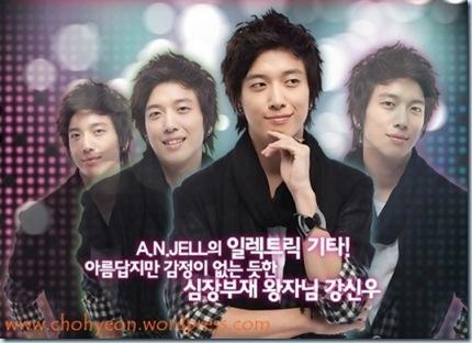 shin-woo