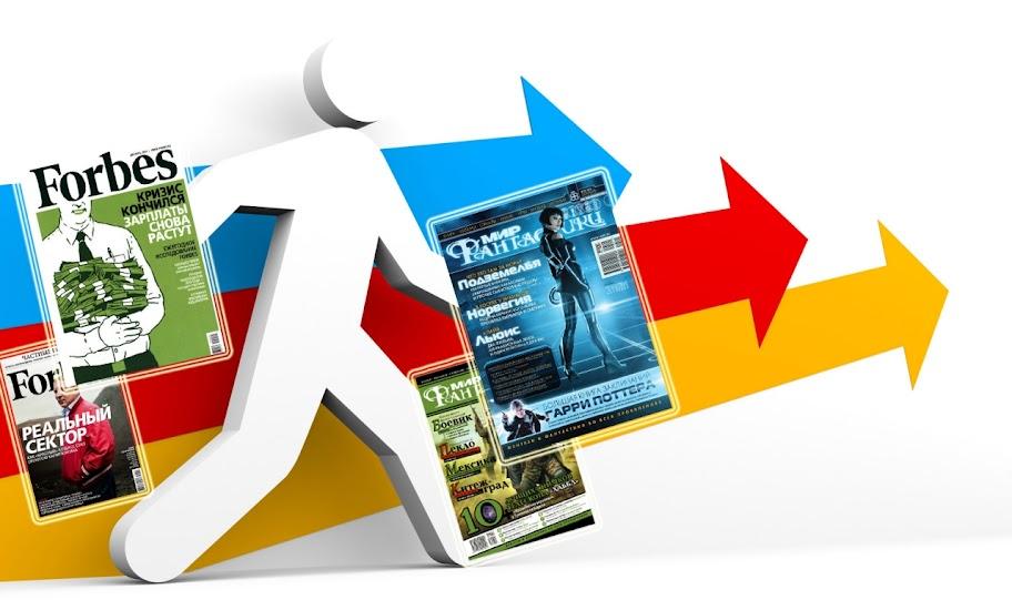 Журнал Форбс и Мир фантастики