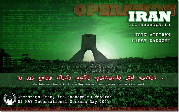 Operation Iran