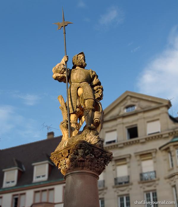 Мюлуз (Mulhouse), Франция; Place de la Reunion