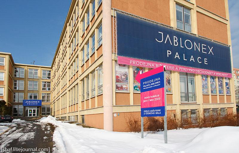 Чехия, Яблонекс (Jablonex); бижутерия