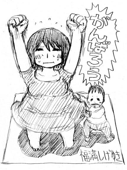 fukumitsu_lite.jpg