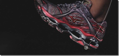 Mizuno Prophecy Heel Strike 3