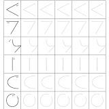 formas-sencillas-con-ejemplos-punteados-fichas-1-a-25_Página_02.jpg