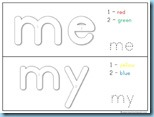 Color By Number Sight Words me my