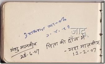 Yash Malviya Autogrph-E11