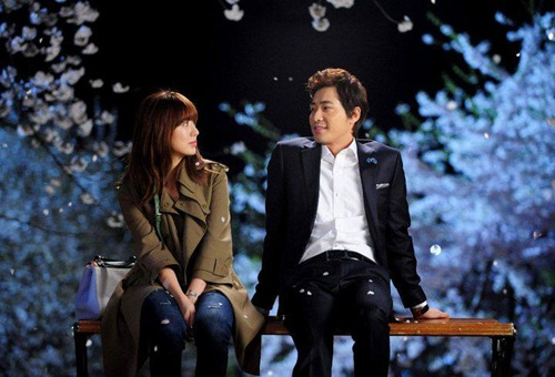 Gong Ah Jung, Lie To Me