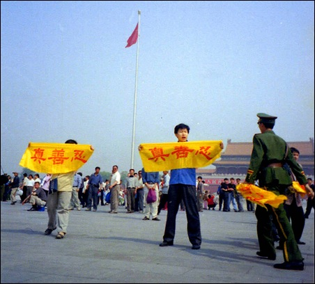 Banners On Tiananmen