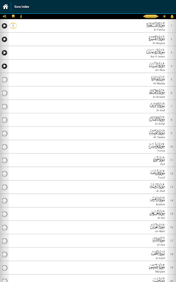 Quran Memorizer Screenshot 11